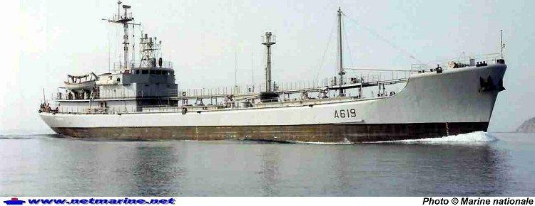 Marine Net | Marine World